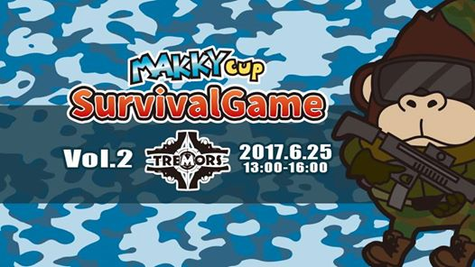 MAKKY cup 第2回サバゲ編